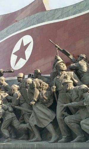 평양 (Pyongyang)