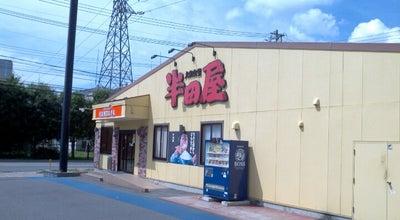 Photo of Japanese Restaurant 半田屋 郡山東口店 at 横塚2-1-6, 郡山市 963-8803, Japan