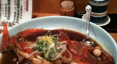Photo of Seafood Restaurant 網元料理 あさまる at 柳島海岸18-31, 茅ヶ崎市, Japan