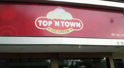Photo of Ice Cream Shop Top 'N Town at Vca Stadium, Nagpur, India