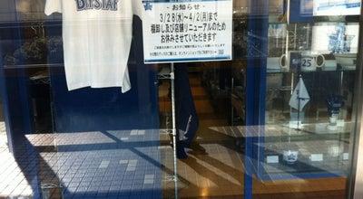 Photo of Sporting Goods Shop オフィシャルショップ ザ・ベイスターズ at 真砂町3-33, 横浜市中区 231-0016, Japan