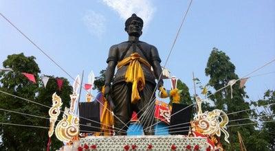 Photo of Monument / Landmark อนุสาวรีย์พ่อขุนงำเมือง (King Ngam Mueang Monument) at Chai Kwan Rd., Mueang Phayao, Thailand