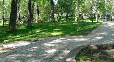 Photo of Park Буфф-сад at Ул. Герцена, Томск, Russia