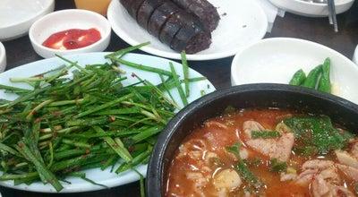Photo of Korean Restaurant 조점례 남문피순대 at 완산구 전동3가 2-198, 전주시 560-043, South Korea