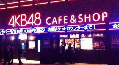 Photo of Cafe AKB48 CAFE & SHOP AKIHABARA at 神田花岡町1-1, 千代田区 101-0028, Japan