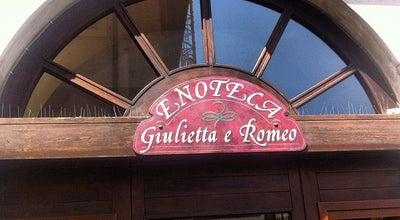 Photo of Italian Restaurant Osteria Giulietta e Romeo at Corso S. Anastasia, 27, Verona 37121, Italy