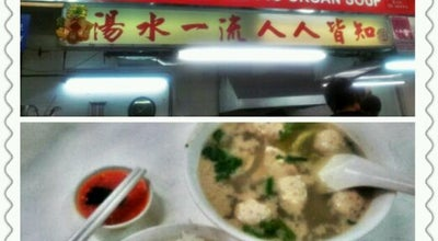 Photo of Soup Place Cheng Mun Chee Kee Pig Organ Soup 正文志记 at 24 Foch Road, Singapore, Singapore