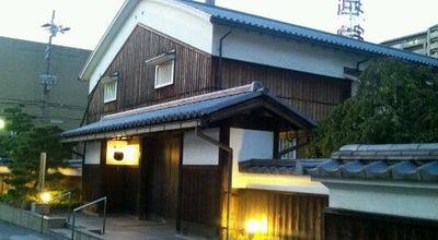 Photo of History Museum 菊正宗酒造記念館 at 東灘区魚崎西町1-9-1, Kobe 658-0026, Japan