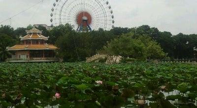 Photo of Theme Park Dam Sen Park at 3 Hòa Bình, Quận 11, Thành phố Hồ Chí Minh, Vietnam