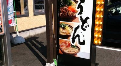 Photo of Japanese Restaurant 実演自家製麺うどん 甚八 井田川店 at 井田川町谷山660-2, 519, Japan