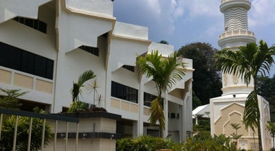 Photo of Mosque Masjid Tuanku Mizan Zainal Abidin at Universiti Teknologi Mara (uitm), Shah Alam 40450, Malaysia