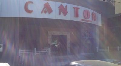 Photo of Chinese Restaurant El Canton at Bienestar, Los Mochis 81280, Mexico