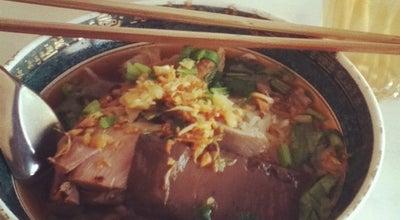 Photo of Ramen / Noodle House ก๋วยเตี๋ยวเป็ดเมืองชล at ระแหง, Thailand