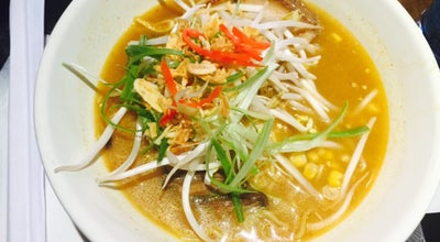Photo of Ramen / Noodle House Kitto at 16 E 48th St, New York, NY 10017, United States