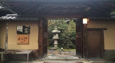 Photo of Tea Room よーじや 銀閣寺店 at 鹿ヶ谷法然院町15, 京都市左京区, Japan