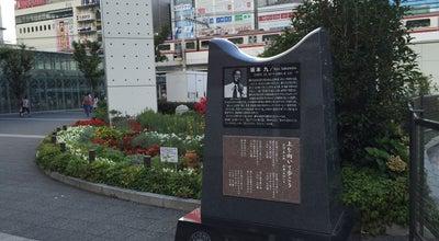 Photo of Monument / Landmark 坂本九 「上を向いて歩こう」 歌碑 at 川崎区駅前本町, 川崎市 210-0007, Japan