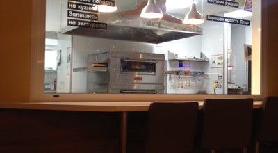 Photo of Pizza Place Додо пицца at Большая Садовая Ул., 107, Ростов-на-Дону, Russia