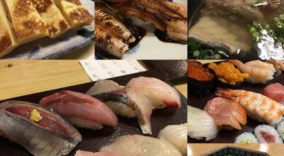 Photo of Sushi Restaurant 寿し忠 at 銀座町7-11, 熱海市 413-0013, Japan