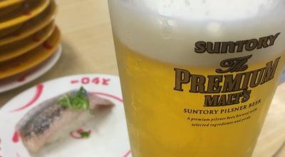 Photo of Sushi Restaurant スシロー 大牟田店 at 旭町2-28-1, Omuta 836-0807, Japan