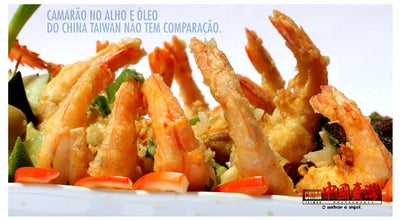 Photo of Chinese Restaurant Restaurante China Taiwan at R. Silva Jardim, Campina Grande 58406-060, Brazil
