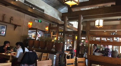 Photo of Chinese Restaurant 绿茶餐厅 Green Tea Restaurant at 西湖区龙井路 83 路, Hangzhou, Zh, China
