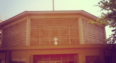 Photo of Church 藤沢カトリック教会 at 藤沢市, Japan