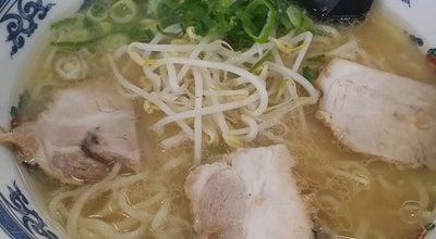 Photo of Food マルチョンラーメン at 国分中央5丁目8-30, 霧島市, Japan