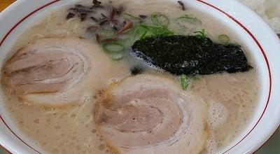 Photo of Ramen / Noodle House 来雷軒 at 久留米市櫛原町31, 久留米市, Japan