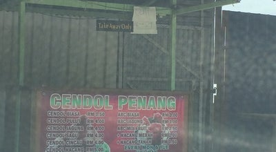 Photo of Arcade Cendol Penang at Malaysia