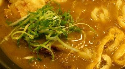Photo of Food 手打ちうどん  団平 at 三栗1-1-10, 枚方市 573-1171, Japan