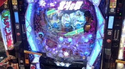 Photo of Casino PACHINKO&SLOT 123 門真店 at 三ツ島446番, 門真市, Japan