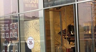 Photo of Gift Shop Muji at Piazza Gae Aulenti, Milano, Italy