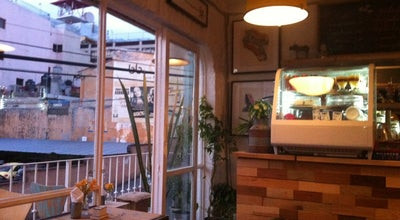 Photo of Coffee Shop Industrial Café Galería at Galeana, Cuernavaca 62000, Mexico