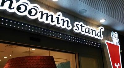 Photo of Juice Bar moomin stand ムーミンスタンド ランドマークプラザ店 at 西区みなとみらい2-2-1, 横浜市 220-0012, Japan