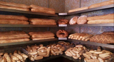 Photo of Bakery Sarcone's Bakery at 758 S 9th St, Philadelphia, PA 19147, United States