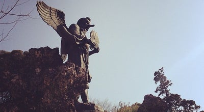 Photo of Temple 建長寺 半僧坊 / 勝上献展望台 at 山ノ内8, 鎌倉市 247-0062, Japan