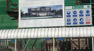 Photo of Monument / Landmark โครงการที่พักอาศัย สป.ศรีสมาน at Thailand