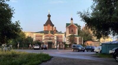 Photo of Temple Храм Никольский Павшино at Russia