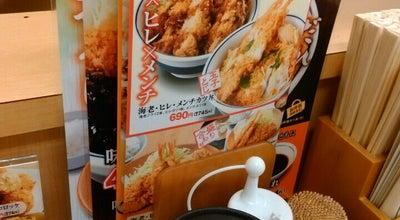 Photo of Japanese Restaurant かつや 愛知津島店 at 江東町1丁目45, 津島市, Japan