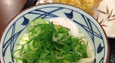 Photo of Ramen / Noodle House 丸亀製麺 ソヨカふじみ野店 at うれし野2丁目10-3, ふじみ野市 356-0056, Japan
