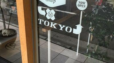 Photo of Design Studio The Monocle Shop Tomigaya at 富ヶ谷1-19-2, 渋谷区, Japan