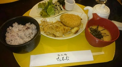 Photo of Vegetarian / Vegan Restaurant さんるーむ 栄店 at 中区錦3-15-13, 名古屋市 460-0003, Japan