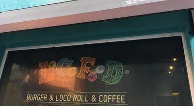 Photo of Breakfast Spot 樂口福 Loco Food at 南京東路三段89巷5-4號, 台北市, Taiwan