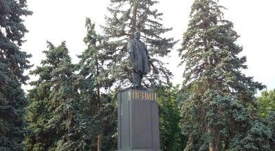 Photo of Monument / Landmark Памятник Ленину В. И. at Ул. Б. Садовая, Ростов-на-Дону, Russia