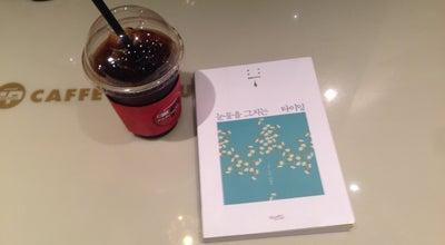 Photo of Coffee Shop CAFFÉ PASCUCCI at 청학로 92, Osan, South Korea