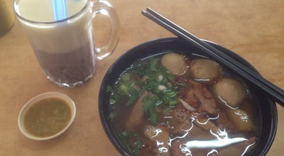 Photo of Chinese Restaurant 林祥记餐室 Lim Siong Kee Restaurant at Jalan Hamzah, Kota Bharu, Malaysia