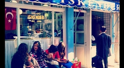 Photo of Doner Restaurant İskender at Orhanbey Mah. Atatürk Cad. No:60, Osmangazi 16170, Turkey