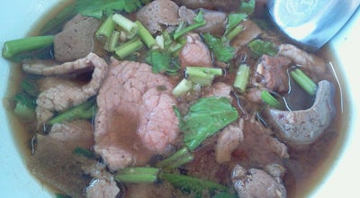 Photo of Chinese Restaurant ธัญรส สหพัฒน์ 3 : เกาเหลาเนื้อ-หมูตุ๋น at Si Racha-nong Kho Rd. (3241), Si Racha, Thailand