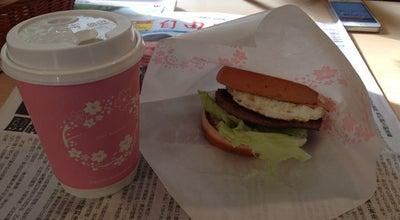 Photo of Burger Joint 摩斯漢堡 MOS Burger at 大業路182號1樓, Nantun District 408, Taiwan