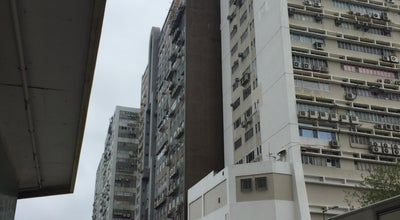 Photo of Factory Chai Wan Industrial City at 60-70 Wing Tai Rd, Chai Wan, Hong Kong